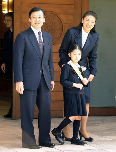 Księżniczka Aiko idzie do szkoły