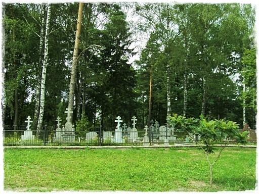 Cmentarz staroobrzędowców