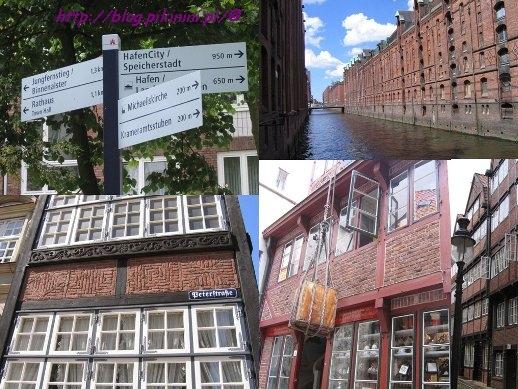uliczki Hamburga