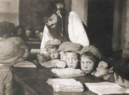 Dzieci żydowskie