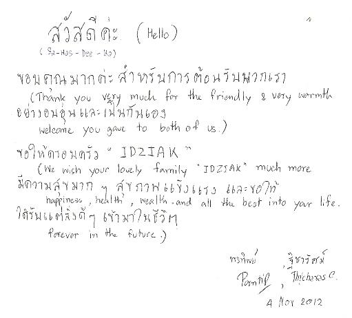 List po tajsku